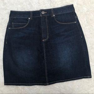 🧩NWOT Denim Skirt